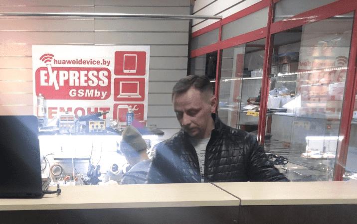 Вадим эксперт